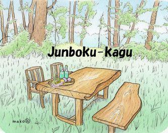 Junboku_2010_1