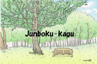 Junboku_2010_2_2