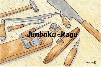 Junboku_2010_3
