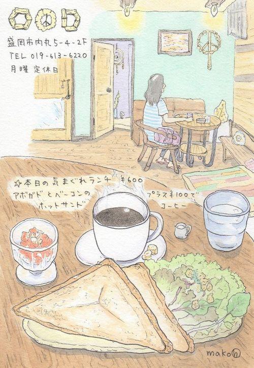 Cafe_ood_201008_