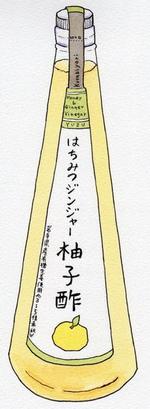 Hachimitu_ginger