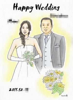 Wedding201112_