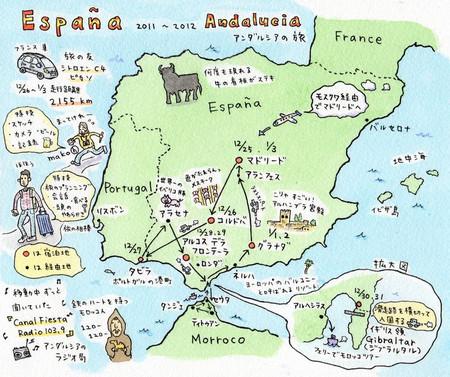 Spain2011_2012_schedule_