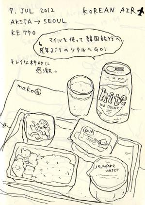 Korea_20120707_1_2